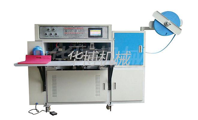 HB-700型单片无纺布烫把机(新款)