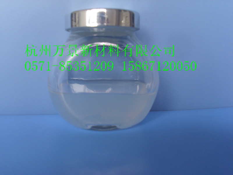 Nanometer Zirconia dispersion liquid