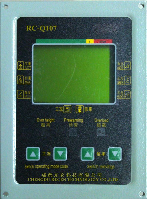 RC-Q170 Safe Load Indicator System