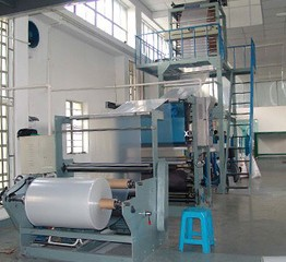 Ruian Guotai Plastic Machine Co., Ltd.