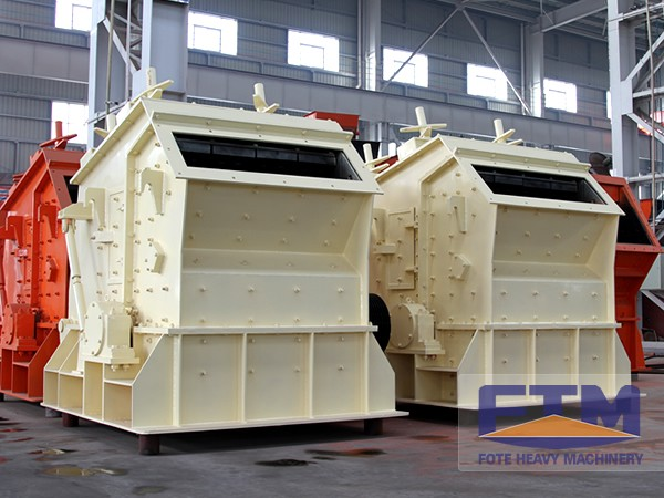 Factors for Total Output of Impact Crusher