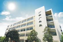Zhejiang BC&TV Technology Co., Ltd.