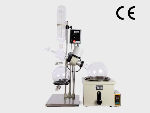 Small Volume Rotary Evaporator For Simple Distillation