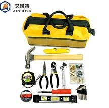 12 pieces in 1 portable tools set with a durable canvas bag