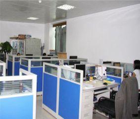 Hangzhou Health Shining Co., Ltd.