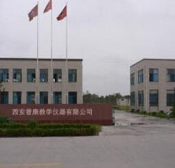 Xi'an PCON Educational Instrument Co., Ltd.
