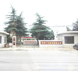 Luoyang Yifan Furnace Co., Ltd.