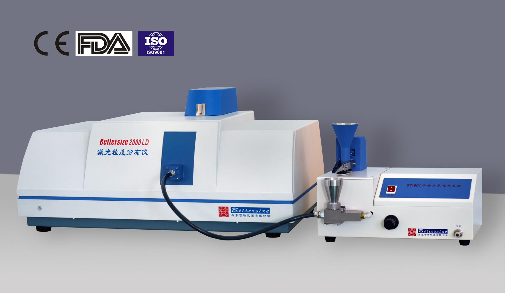 Bettersize 2000LD Intelligent Laser Particle Size Analyzer