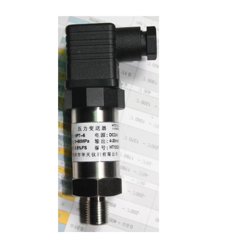 Inverter Compact Pressure Transmitter HPT-6