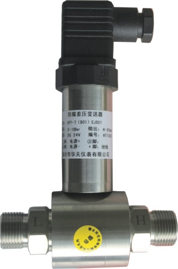 Anticorrosion differential pressure transmitter HPT-7