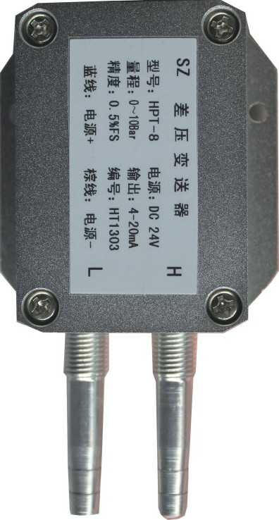 Differential pressure transmitter HPT-8