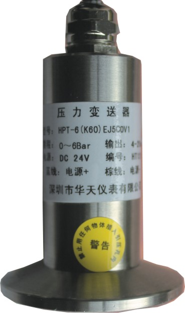 Flat diaphragm pressure transmitterHPT-9