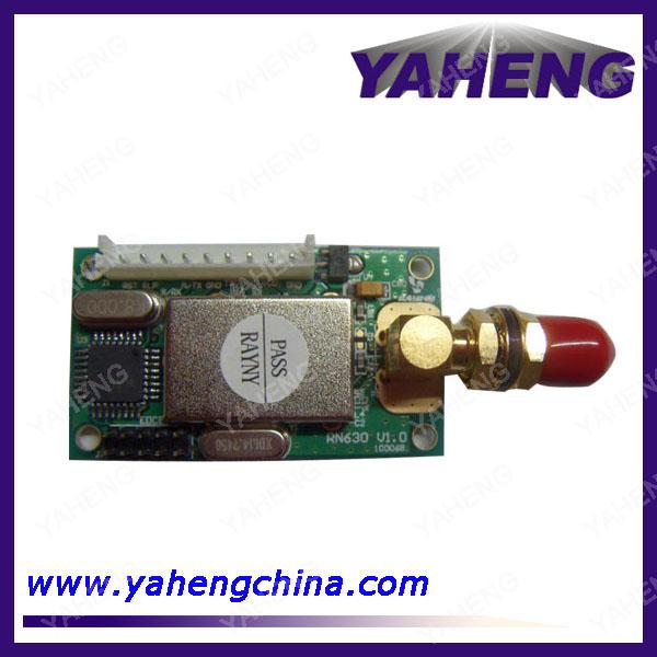 HY-W100 wireless communication module