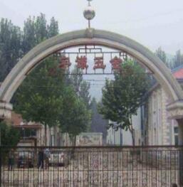 Exact Commerce Qingdao Co., Ltd.