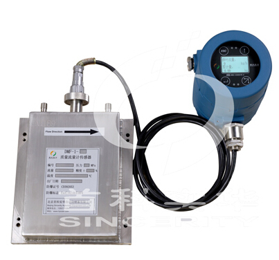 High Viscosity Mass Flow Meter