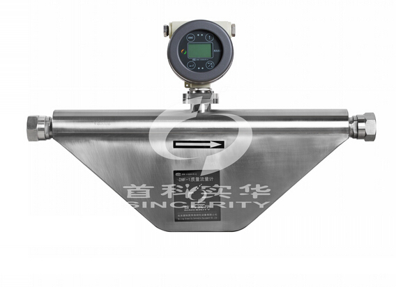 DMF-V-Series Mass Flow Meter