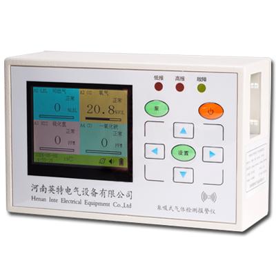 PG610-P泵吸式气体检测报警仪
