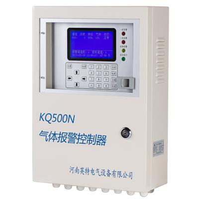 KQ500N智能型气体报警控制器