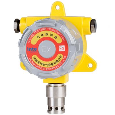 KQ500系列点型气体探测器