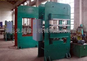 Máquina de sulfuro de tipo plana