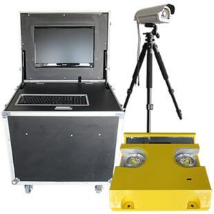 Sistema móvil de seguridad de detección de los bajos de vehículos