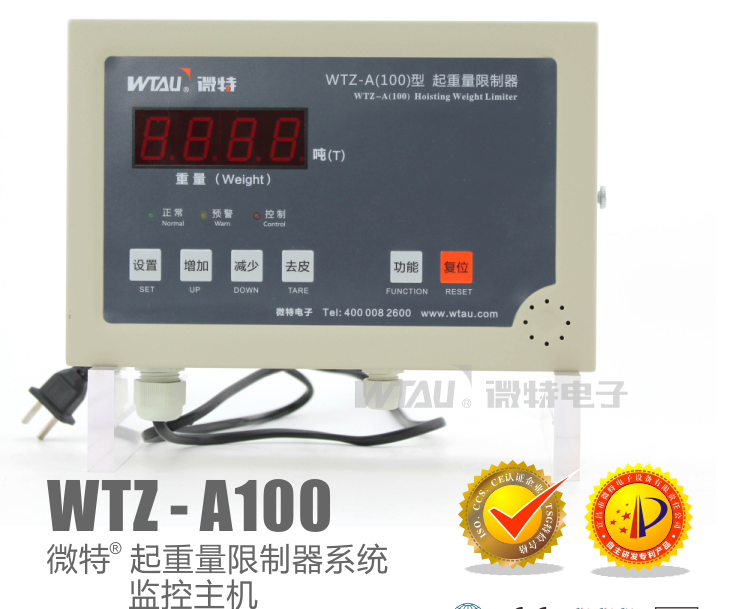 WTZ-A100 overload limiter