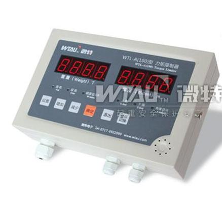 WTL-A100力矩限制器