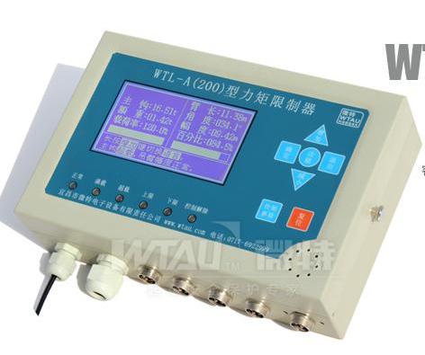 WTL-A200力矩限制器