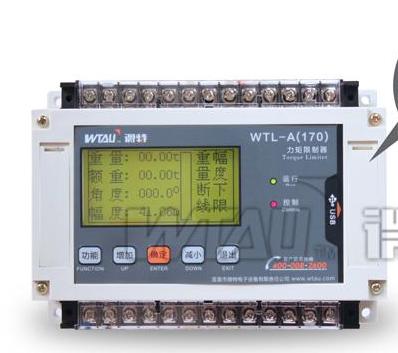 WTL-A170力矩限制器