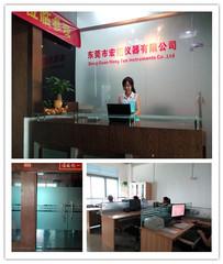 Dongguan HongTuo Instrument Co.,Ltd
