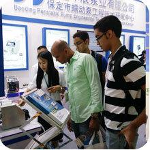 Baoding Shenchen Precision Pump Co., Ltd