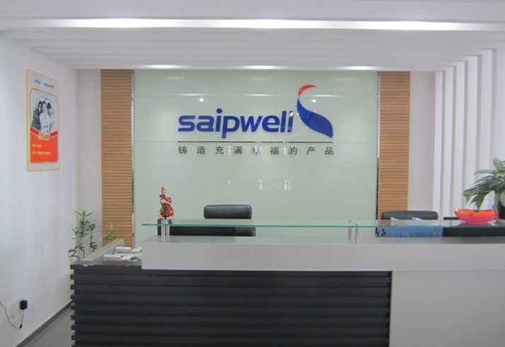 Shanghai Saipwell Electric Co., Ltd.