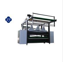 JM-24 Shearing machine for carpet machine in textile finishing