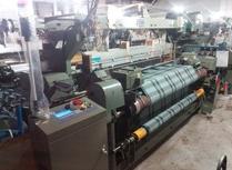 HYM738-200T heavy rapier loom