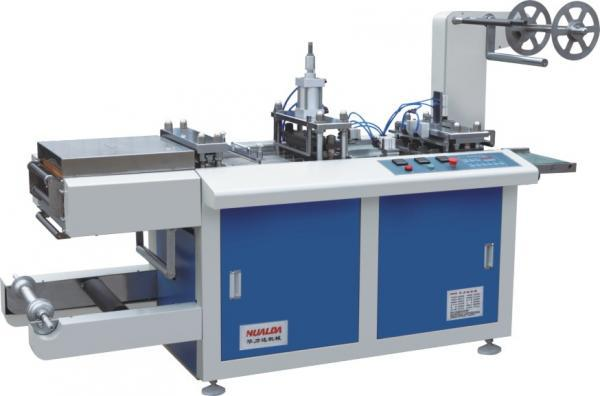 DS-350C Plastic Lids Making Machine