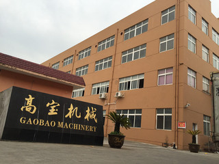 Zhejiang Gaobao machinery Co., LTD