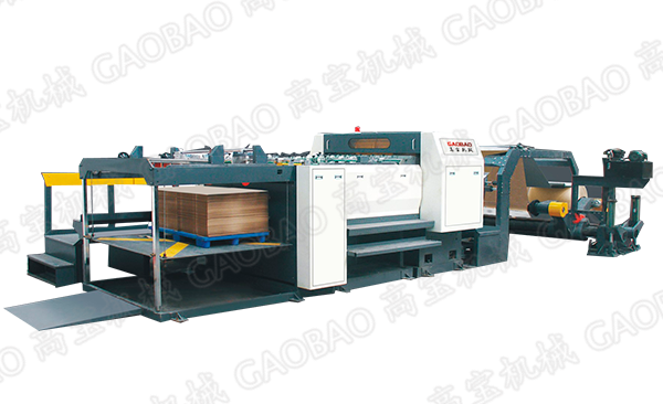 CHM Series High Speed Rotary Cutting Machine