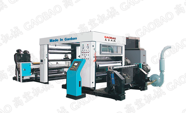KFQ Frame High Speed Automatic Slitting And Rewinding Machine