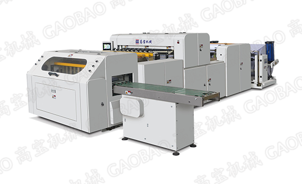 HQJ-A4 High-Precision Cross Cutting Machine