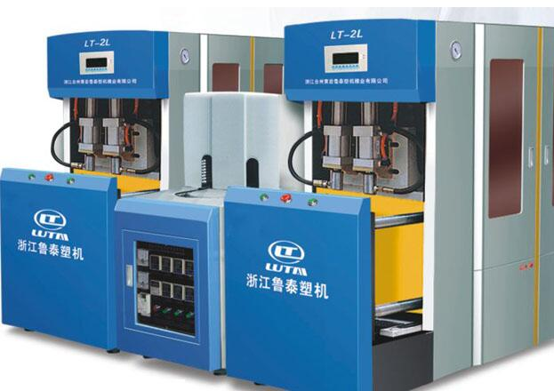 LT-2L Semi-automatic Blow Molding Machine