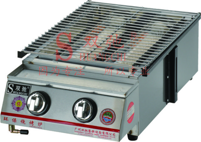 Stainless Steel Glass BBQ Grill