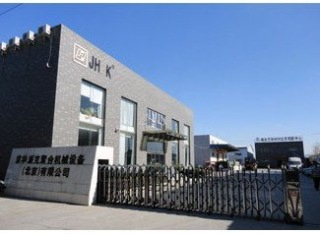 Beijing Jinghua Park Polyurethane Equipment Co., Ltd.