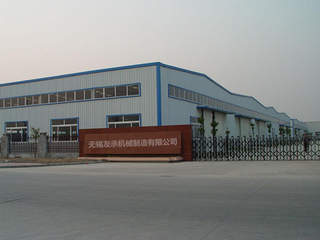 Wuxi Youcheng Machinery Manufacturing Co., Ltd.