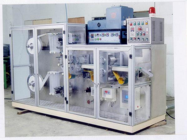 Depilatory wax strip machine/ Hair removal wax strip machine HYT02