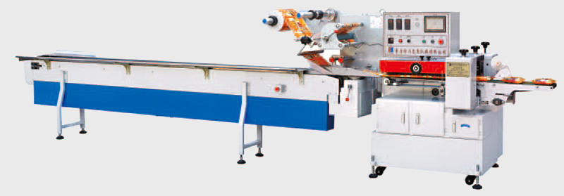 FFA Series Up Film Feeding Packing Machine