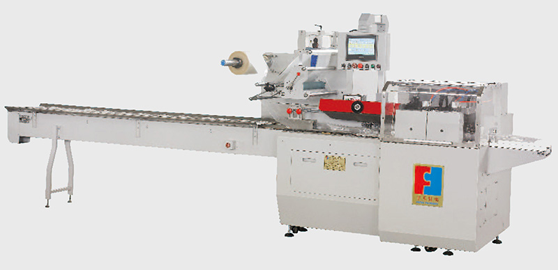 FFA-SM double cutter Box motion Packing Machine