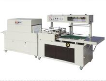 Automatic Carton Heat Shrink Wrap Machine
