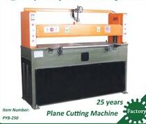 PYB series 25ton Hydraulic Plane Cutting Machine