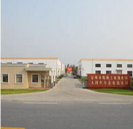 Yancheng Kechuang Machinery Co., Ltd.