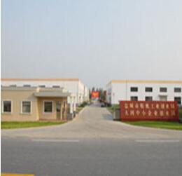 Yancheng Kechuang Machinery Co., Ltd.